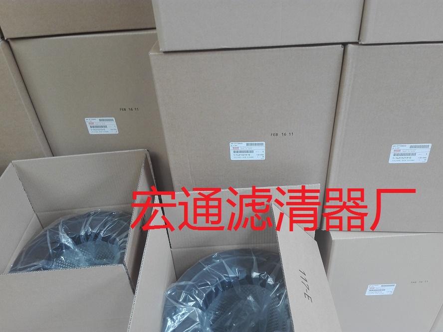 1-14215213-0五十铃空气滤清器