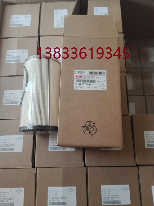 8-98092481-1五十铃油水分离滤芯