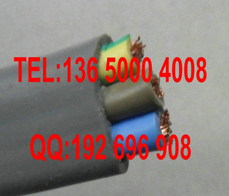 拖链扁电缆 电镀设备电线电缆 数控扁电缆12芯*0.75mm2平方