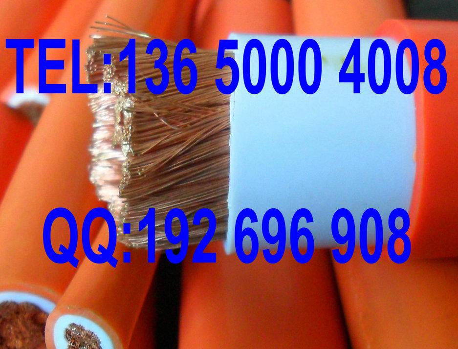 橙色电镀电焊线 双色绝缘线电焊机线 阴燃耐酸碱火流线95mm2平方