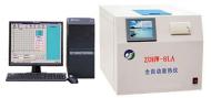 泰隆煤炭化验仪器ZDHW-8LA/B全自动量热仪