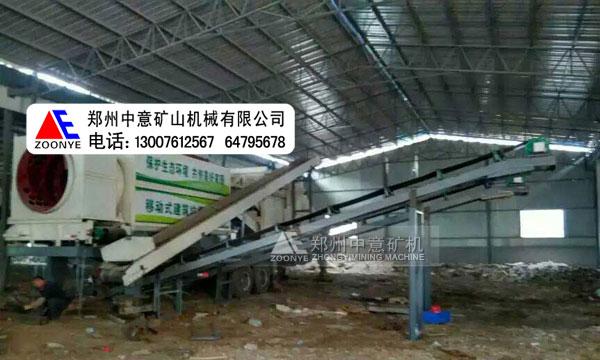时产60吨建筑垃圾回收再利用设备案例,河南郑州建筑垃圾回收粉碎机价格