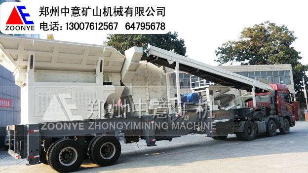 移动式建筑垃圾处理设备市场价多少,安康小型移动式建筑垃圾处理设备