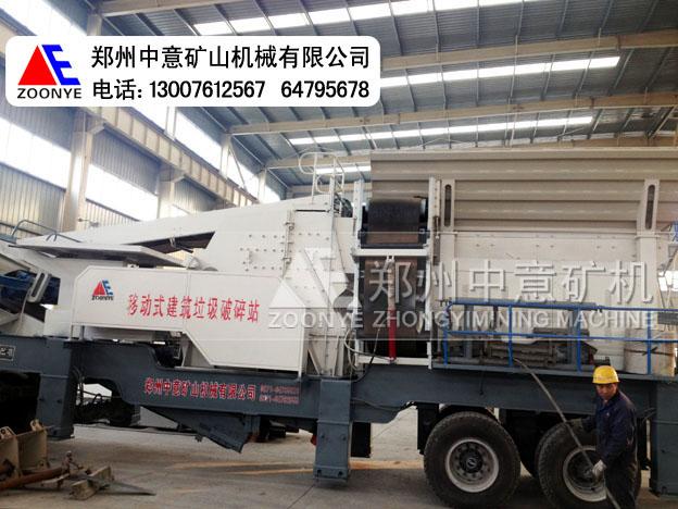 梧州年处理50万吨大型复合建筑垃圾处理机怎么卖,复合式