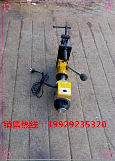 电动钢轨钻孔机ZG-31(220V)、电动钢轨钻孔机