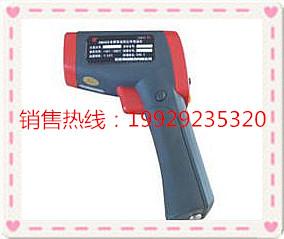 矿用本质安全红外线测温仪