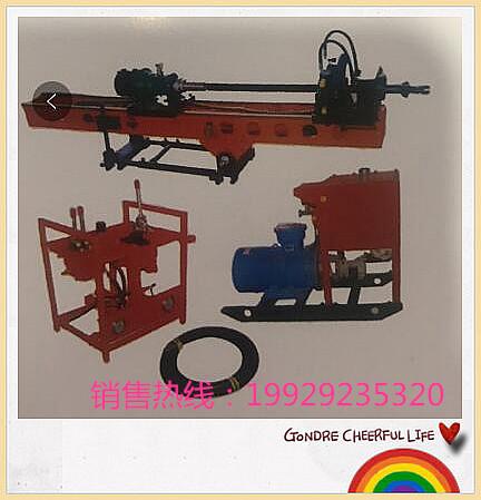 ZYJ20-500/200、ZYJ20-300/300架柱式乳化液钻机