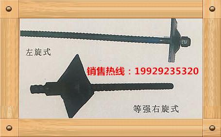 麻花式树脂锚杆金属杆体 陕西麻花式树脂锚杆金属杆体 树脂锚杆金属杆体