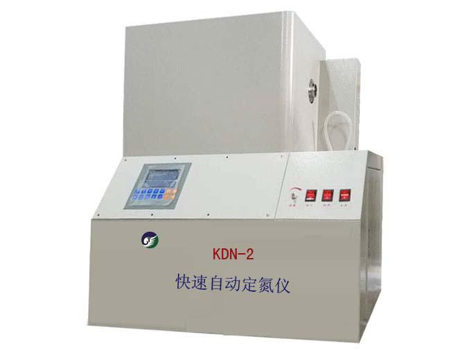 KDN-2快速自动定氮仪
