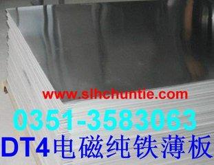 广州纯铁销售