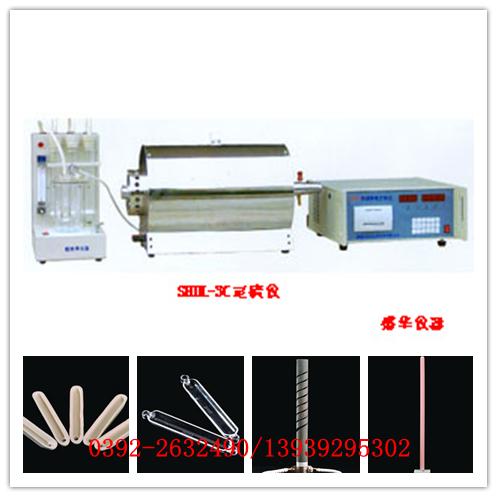 测硫仪/定硫仪/煤质化验设备
