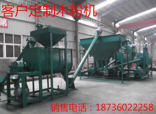 专业生产木粉机