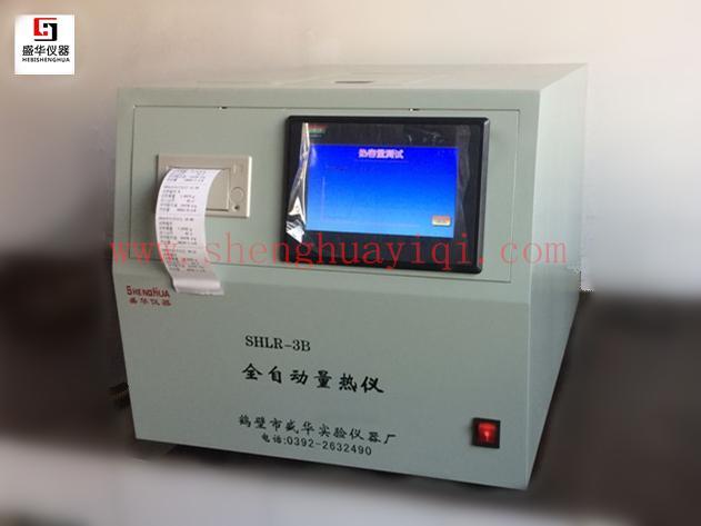 量热仪/发热量/煤质分析仪器