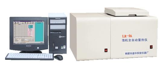 量热仪/发热量/煤质分析仪器/化验设备