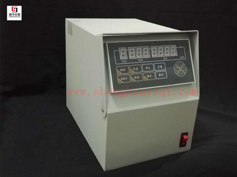 程控仪/控制器/煤质分析仪器/化验设备