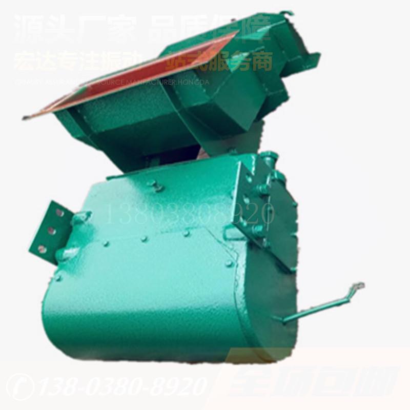 GZ6F型电磁振动给料机宏达振动设备