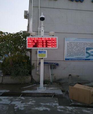 工地扬尘噪音监测监控系统