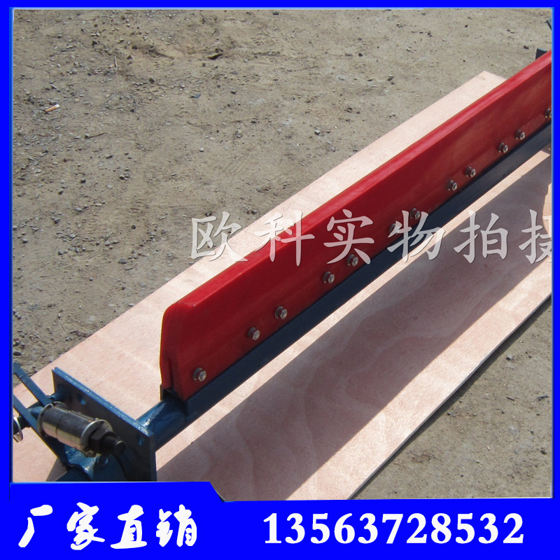 煤矿聚氨酯清扫器 H型弹簧聚氨酯刮板