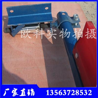 二道聚氨酯型清扫器皮带用二级清扫器