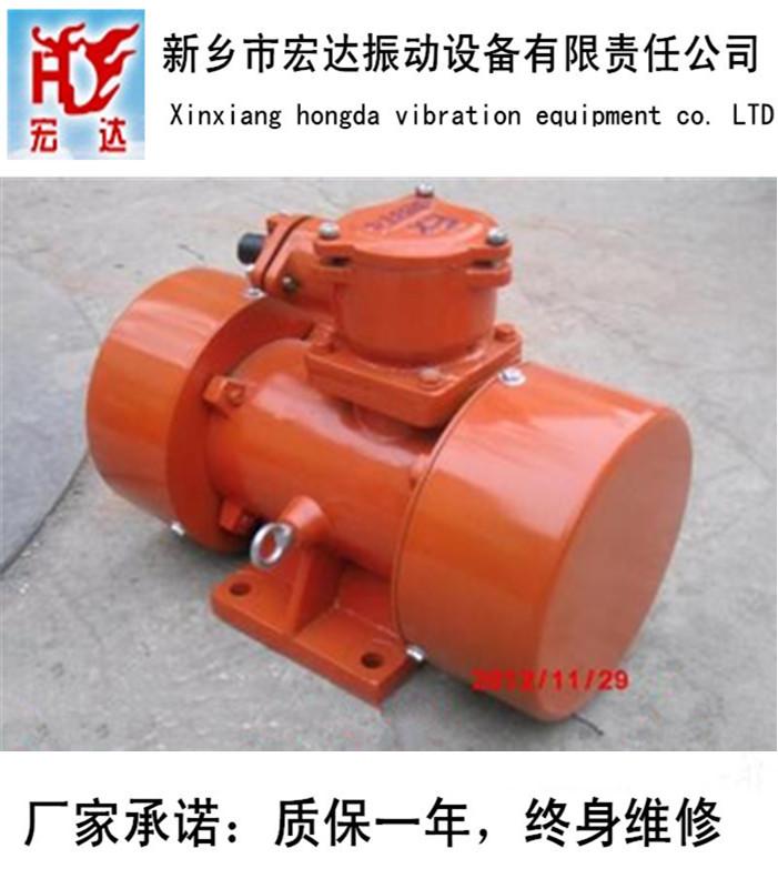 矿用防爆振动电机/YBZD-5-6防爆振动电机价格