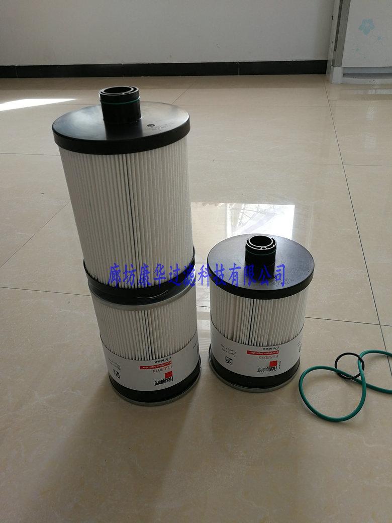 供应燃油滤芯FS53014