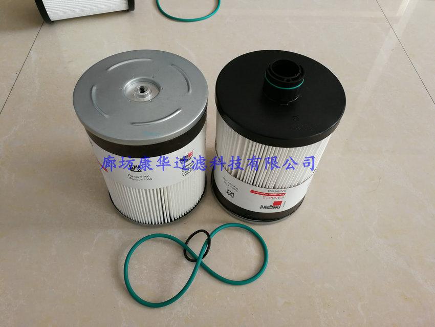 燃油水分离滤芯FS53015