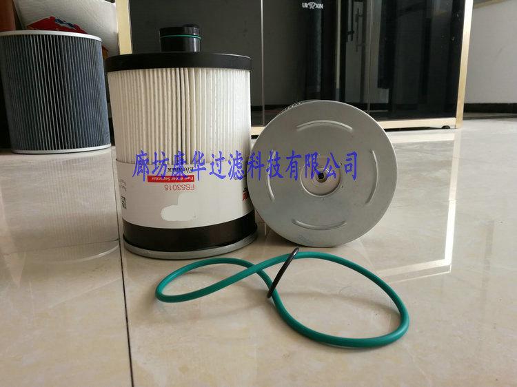 油水分离滤芯FS53014