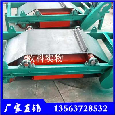 建筑垃圾带式除铁器 干式永磁除铁器  RCYD(C)自卸式永磁除铁器