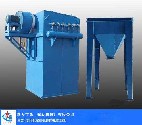 DMC型脉冲除尘器设备  袋式除尘器