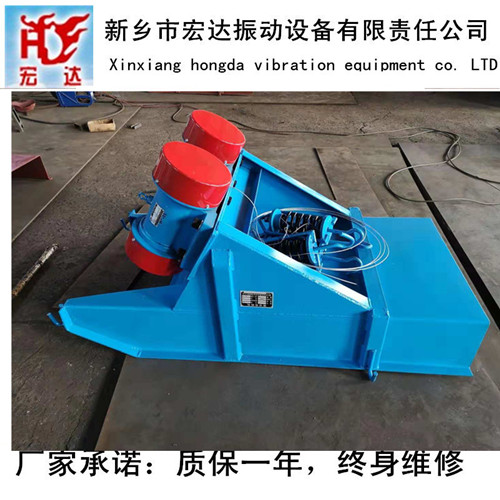 ZG-140-180振动给料机新乡宏达振动给料机厂家
