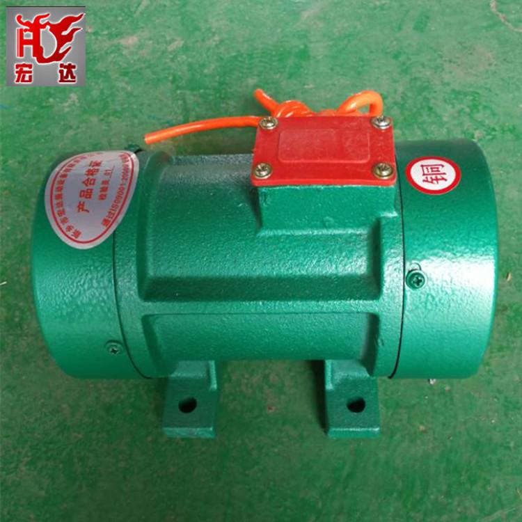 振动器厂家,ZF-18-50振动器价格