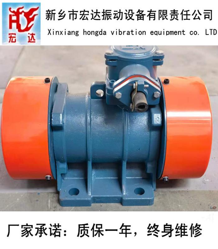 YBZH125-8-6防尘防爆振动电机