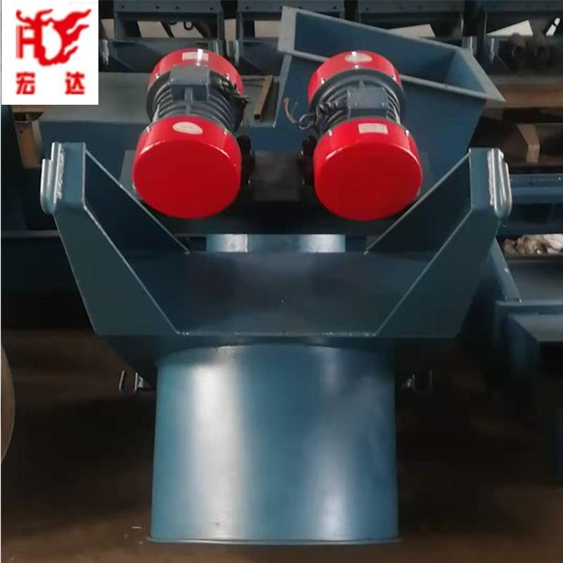振动给料机厂家 宏达/史克平提供型号定做