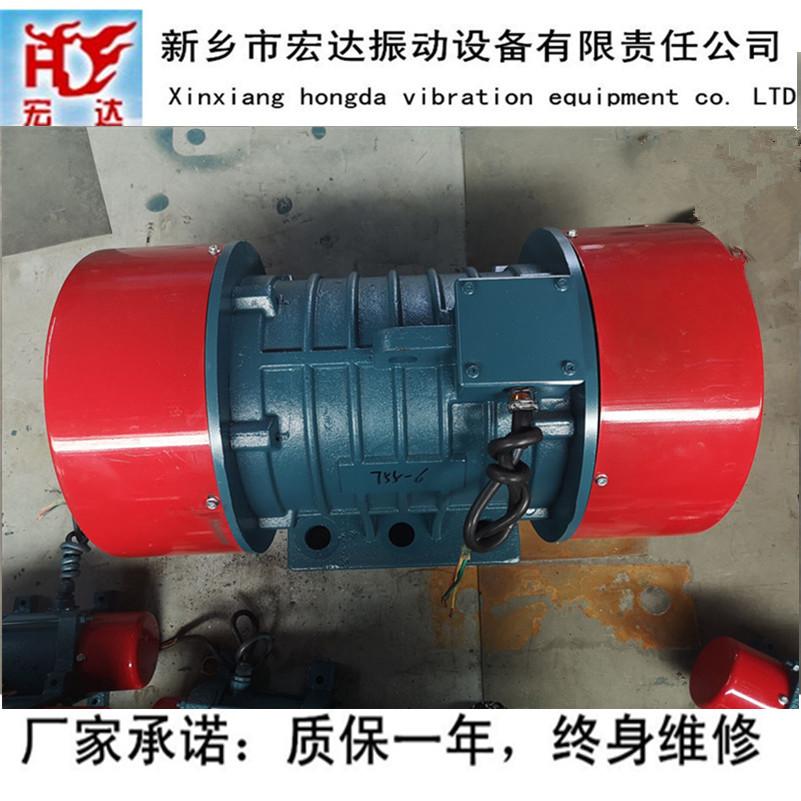 YJZ-30-4振动电机 新乡宏达牌振动电机