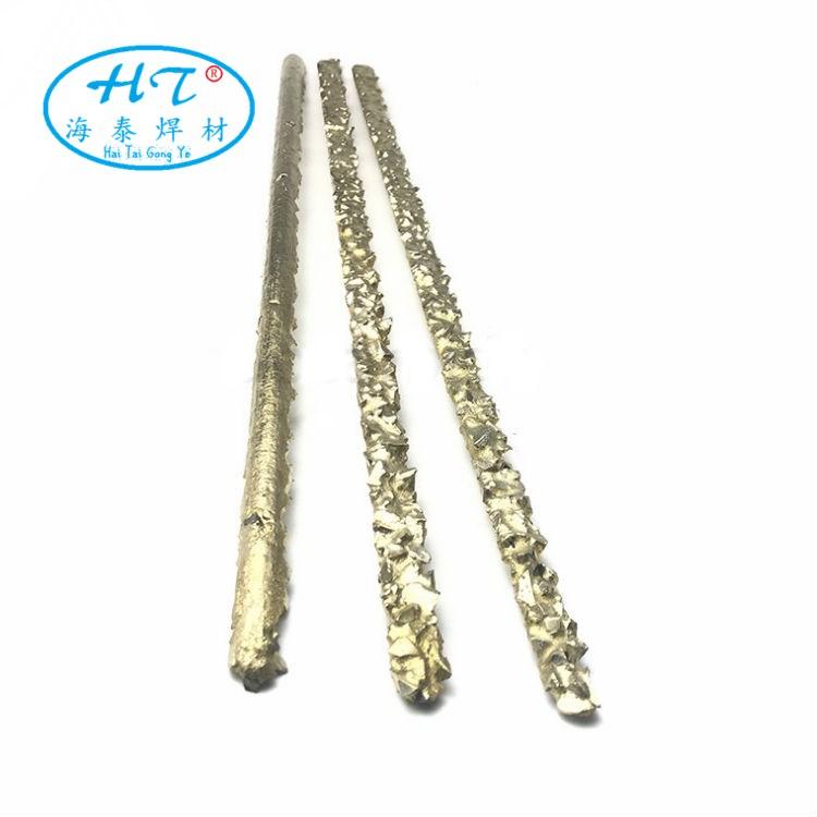 YD硬质合金耐磨焊条 铣鞋/磨鞋堆焊焊条