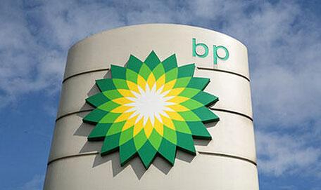 英国石油公司将出售澳石油项目部分权益