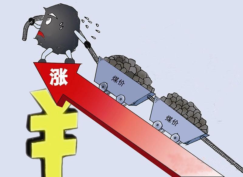 山西煤炭价格持续上涨 主要受这三方面因素影响