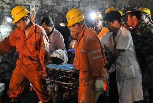 盘点那些煤矿安全常见问题及产生原因,时刻要敲响警钟